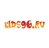 Kids96, интернет-магазин детской одежды