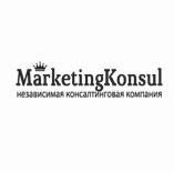 Маркетинг Консул, консалтинговая компания