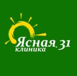 Клиника Ясная 31