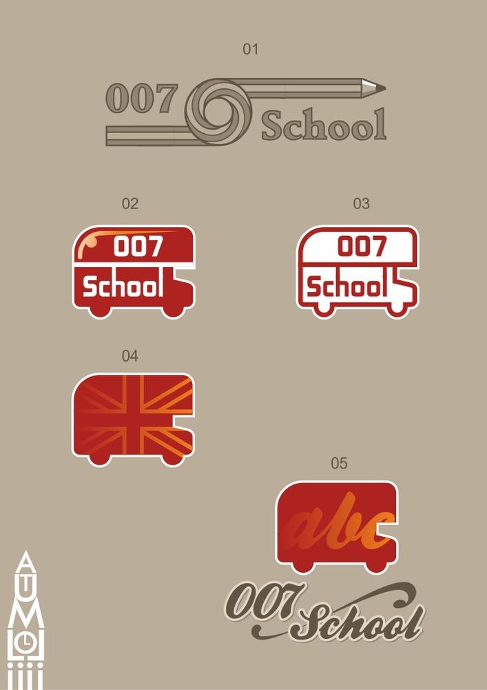Разработка логотипа школы «007 School»