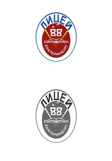 Редизайн логотипа для Лицея №88