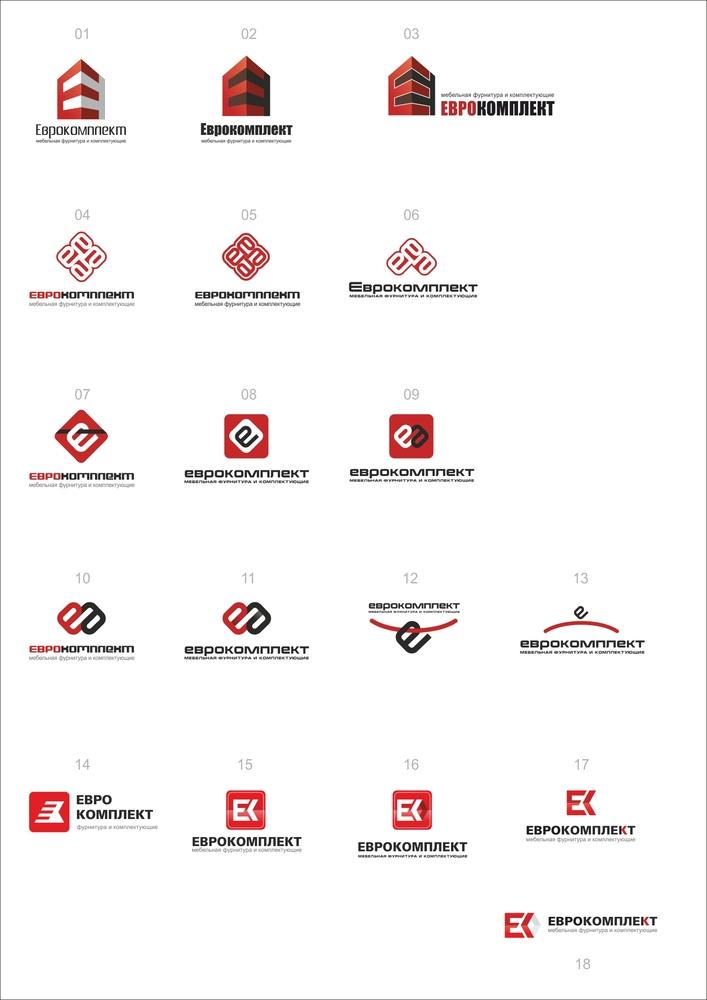 Создание логотипа компании ЕвроКомплект