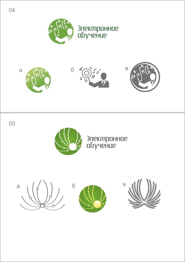 Создание логотипа для УГГУ, дистанционное обучение
