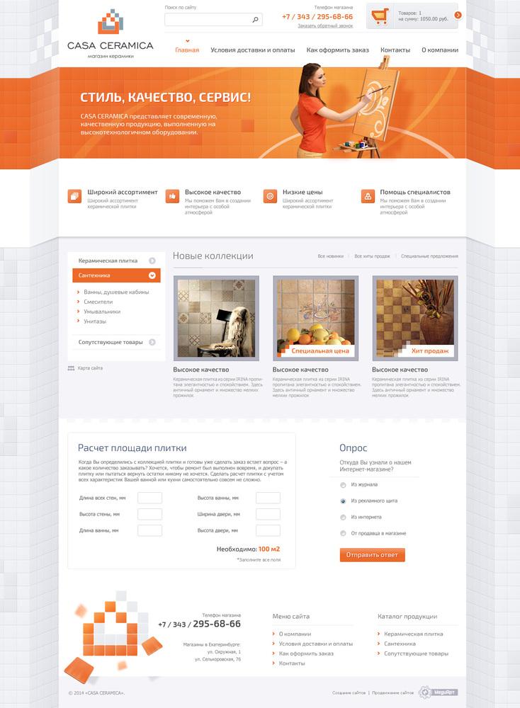 Интернет-магазин керамики Casa Ceramica