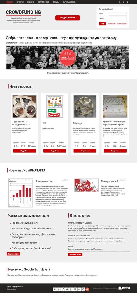 Сайт краудфандинговой платформы penny-bank.ru