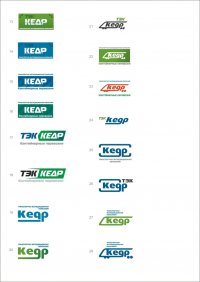 Вариант логотипа №3