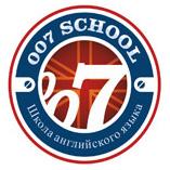 Школа английского языка «007 School»