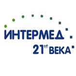 Интермед 21го века