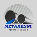 Металлург, ГК