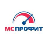 МС-Профит