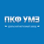 ПКФ УМЗ