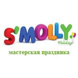 Smolly