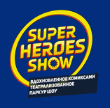 Superheroesshow