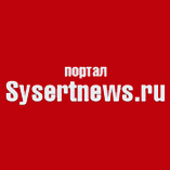 Sysertnews.ru