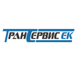 ТрансСервис-ЕК