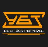 УБТ-Сервис