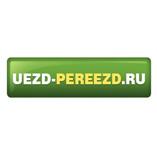 Uezd-pereezd.ru