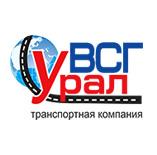 ВСГ-Урал