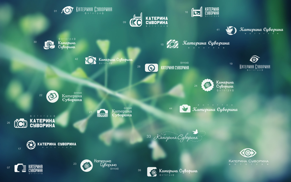 Дизайн логотипа для фотографа Катерины Сувориной