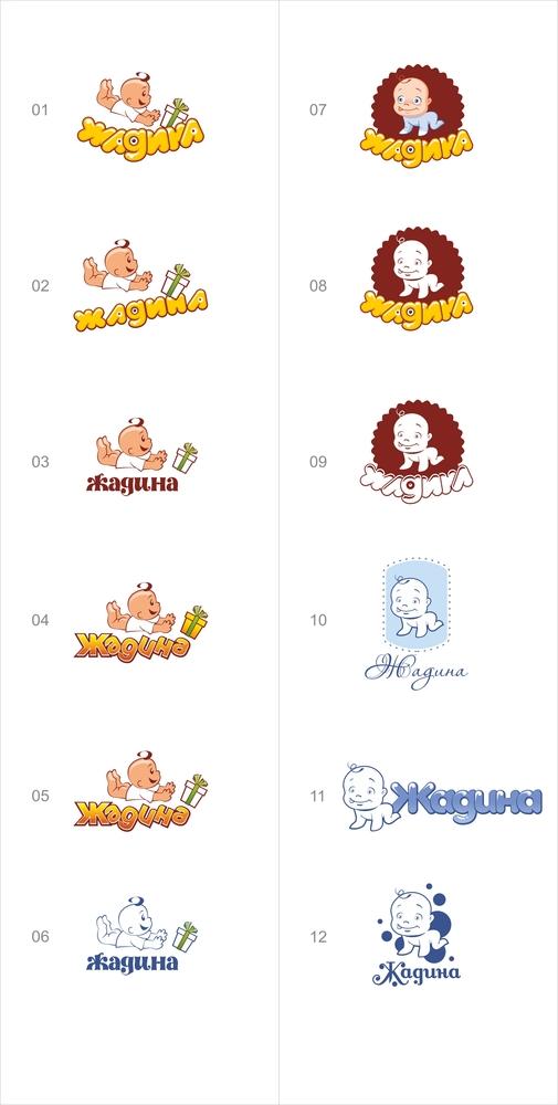 Разработка логотипа детского магазина «Жадина»