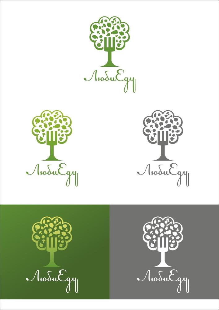 Создание логотипа компании Люби Еду