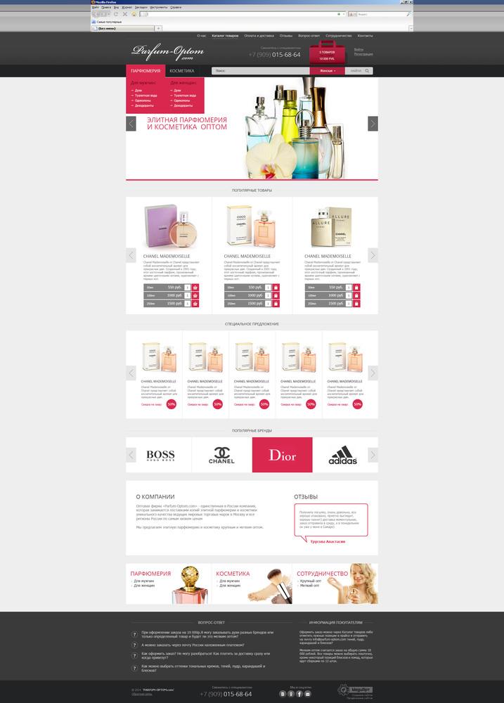 Создание интернет-магазина оптовой парфюмерной компании Parfum-Optom