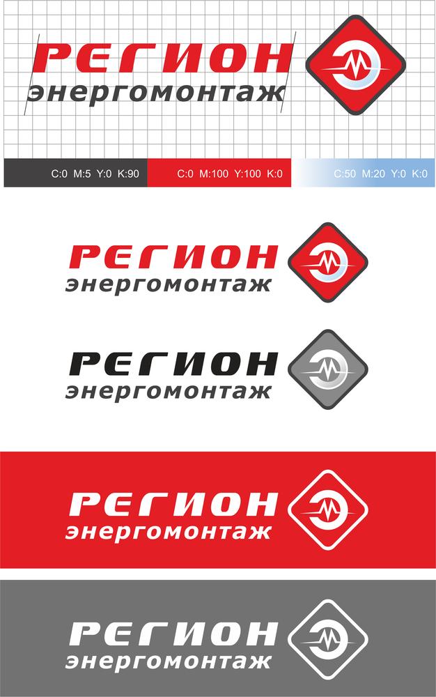 Разработка логотипа компании Регион-М